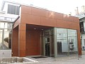 Elkészült az új Ügyfélszolgálati Centrum Nyíregyházán